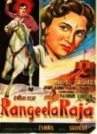 Rangeela Raja (1960)