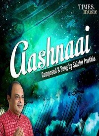 Aashnaai (2014) Songs Lyrics