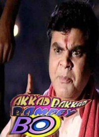 Akkad Bakkad Bambey Bo (2005) Songs Lyrics