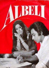 Albeli (1974) Songs Lyrics