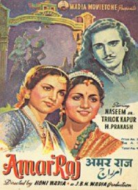 Amar Raj (1946) Songs Lyrics