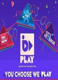Bindass Play - Tv Commercial Songs Lyrics