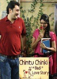 Chintu Chinki Aur Ek Badi Si Love Story (2011) Songs Lyrics