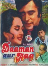 Daaman Aur Aag (1973) Songs Lyrics