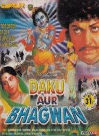 Daku Aur Bhagwan (1975) Songs Lyrics