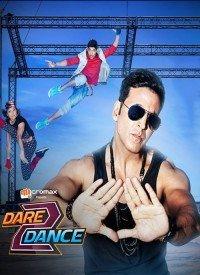 Dare 2 Dance (2014) Songs Lyrics