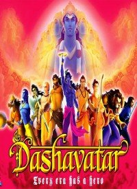 Dashavatar (2008) Songs Lyrics