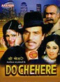 Do Chehere (1977) Songs Lyrics
