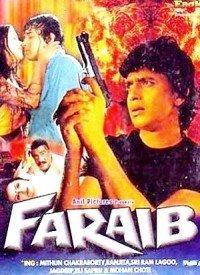 Fareb (1983) Songs Lyrics