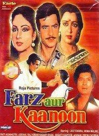 Farz Aur Kanoon (1982) Songs Lyrics