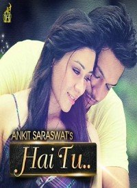 Hai Tu (2014) Songs Lyrics