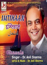 Imtihaan (2006) Songs Lyrics