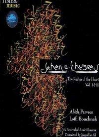Jahan-E-Khusrau (2007) Songs Lyrics
