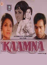 Kaamna (1972) Songs Lyrics