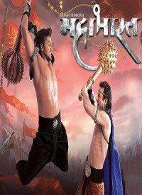 Kahaani Hamaaray Mahaabhaarat Ki (2008) Songs Lyrics