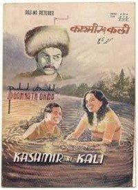 Kashmir Ki Kali (1946) Songs Lyrics