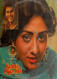 Kehdo Pyar Hai (1983) Songs Lyrics