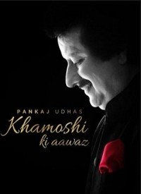 Khamoshi Ki Awaaz (2014) Songs Lyrics