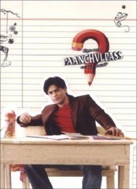 Kya Aap Paanchvi Pass Se Tez Hain (2008) Songs Lyrics