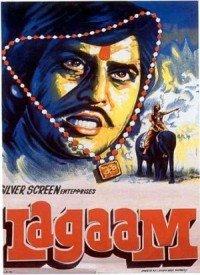 Lagaam (1976) Songs Lyrics