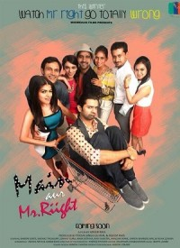 Main Aur Mr. Riight (2014) Songs Lyrics