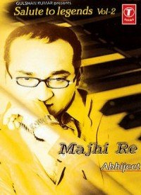 Majhi Re (2004) Songs Lyrics
