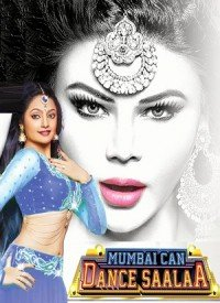 Mumbai Can Dance Saala (2014) Songs Lyrics