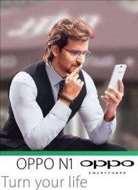 Oppo N1 - TV Commercial Songs Lyrics