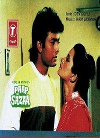 Gora Gora Rang Hai Lyrics Paap Ki Sazaa 1989 Songs Lyrics