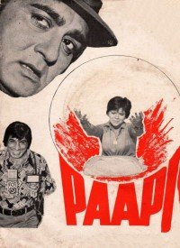 Paapi (1977) Songs Lyrics