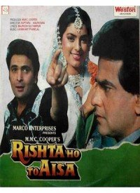 Rishta Ho To Aisa (1992) Songs Lyrics