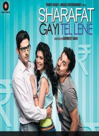 Sharafat Gayi Tel Lene (2015) Songs Lyrics