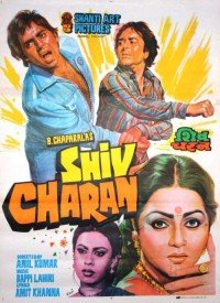 Shiv Charan (1984) Songs Lyrics