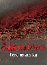 Sinndoor Tere Naam Ka (2005) Songs Lyrics