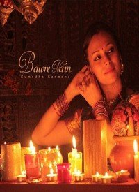 Bawre Nain (2013) Songs Lyrics