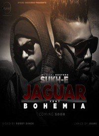 Jaguar (2015) Songs Lyrics