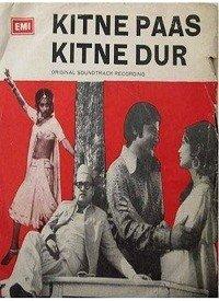 Mere Mehboob Shayad Lyrics - Kitne Paas Kitne Door (1976)