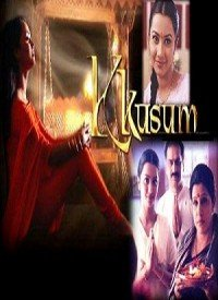 Kkusum... Ek Aam Ladki Ki (2001) Songs Lyrics