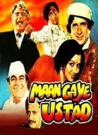Maan Gaye Ustad (1981) Songs Lyrics