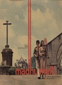 Madhu Malti (1978) Songs Lyrics