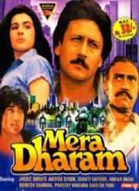 Mera Dharam (1986) Songs Lyrics