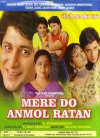 Mere Do Anmol Ratan (1998) Songs Lyrics