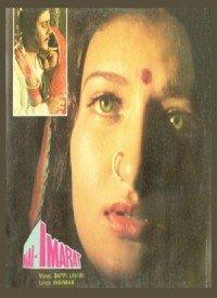 Nai Imarat (1981) Songs Lyrics