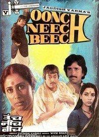 Oonch Neech Beech (1989) Songs Lyrics