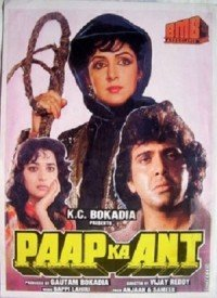 Paap Ka Ant (1989) Songs Lyrics