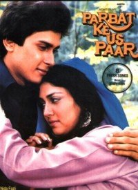 Parbat Ke Us Paar (1988) Songs Lyrics