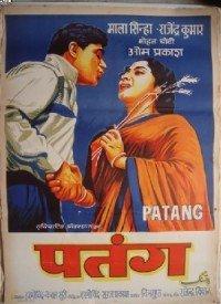 Patang (1960) Songs Lyrics