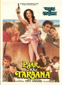 Pyaar Ka Tarana (1993) Songs Lyrics
