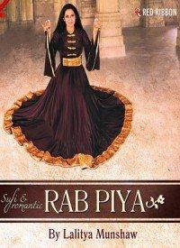 Rab Piya (2014) Songs Lyrics
