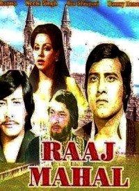 Raj Mahal (1982) Songs Lyrics
